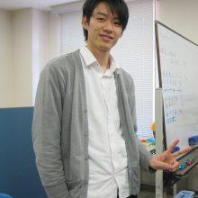 SHIOYAMASo